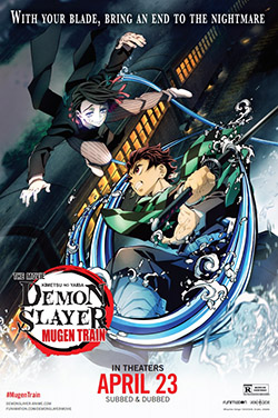 Sleeping Well? Demon Slayer: Mugen Train